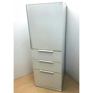 サンヨー(SANYO)の冷蔵庫 ホワイト サンヨー 無印良品OEM品 シンプルデザイン(冷蔵庫)