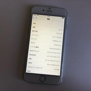 ■SIMフリー iPhone6s 16GB シルバー 判定◯ 残債なし■(スマートフォン本体)