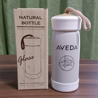 最終価格 新品 アヴェダ AVEDA ナチュラル ボトル タンブラー