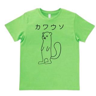 おもしろ Tシャツ ライトグリーン 463(Tシャツ/カットソー(半袖/袖なし))