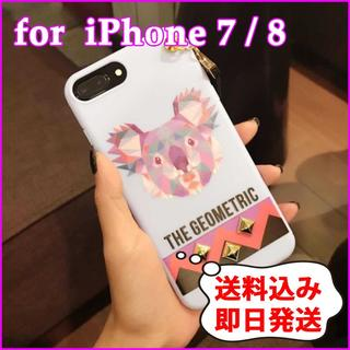 【iPhone 8】コアラ柄 アニマル ストラップ付 スマホケース(iPhoneケース)