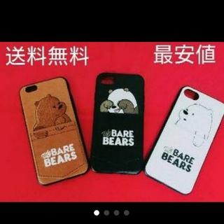 ★インスタ映え★ iPhone6~X対応スマホケース クマ パンダ(iPhoneケース)
