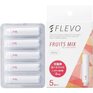 電子タバコ FLEVO 交換用カートリッジ 5本入り フルーツミックス 白 f5(タバコグッズ)