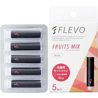 電子タバコ FLEVO 交換用カートリッジ 5本入り フルーツミックス 黒 f5(タバコグッズ)