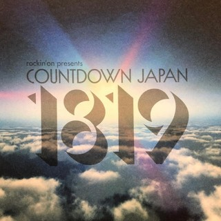 CDJ 31日券 1枚(その他)