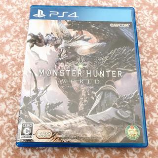 プレイステーション4(PlayStation4)のモンスターハンター(家庭用ゲームソフト)