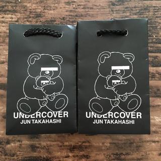 アンダーカバー ミニ紙袋2枚