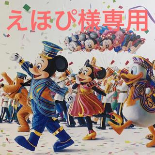 ディズニー(Disney)のえほぴ様専用(ノート/メモ帳/ふせん)