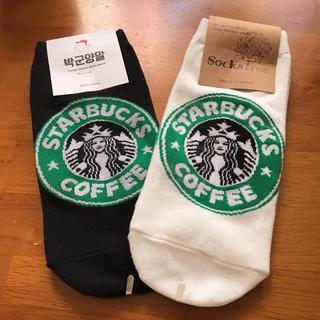 スターバックスコーヒー(Starbucks Coffee)のスターバックス  スニーカーソックス2足組(ソックス)