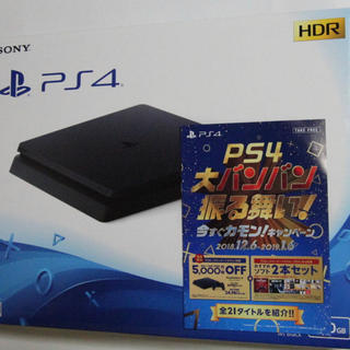 プレイステーション4(PlayStation4)の新品 クーポン 付き PlayStation4 500GB バンドルクーポン付き(家庭用ゲーム本体)