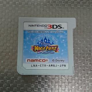 ニンテンドー3DS(ニンテンドー3DS)の3DS ディズニー マジックキャッスル【24時間以内に発送】(携帯用ゲームソフト)
