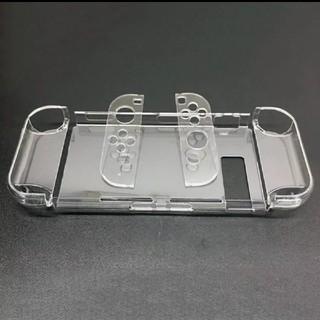 ニンテンドースイッチ(Nintendo Switch)のニンテンドー スイッチ用 保護カバー(家庭用ゲーム本体)