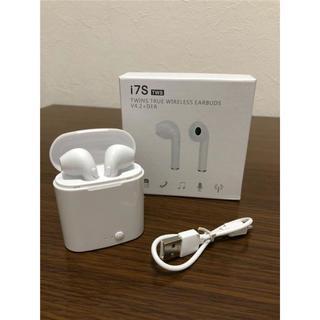 i7s ホワイト 白(ヘッドフォン/イヤフォン)