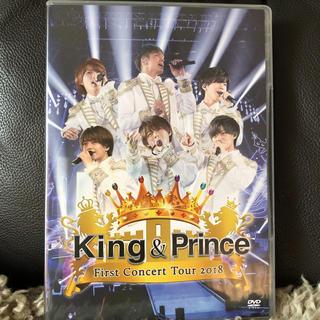 ジャニーズ(Johnny's)のKing & Prince First Concert Tour DVD(ミュージック)
