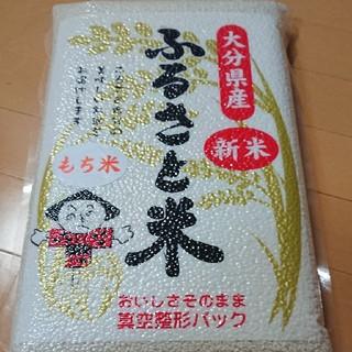 もち米 ヒヨクモチ 5キロ(米/穀物)