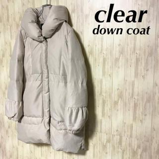 クリアクレア(clear crea)の美品 clear ダウンコート (ダウンコート)