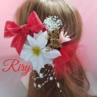【クリスマス限定価格1】赤リボンと白ポインセチアのクリスマス髪飾り ヘッドドレス(ヘアピン)