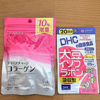 ファンケル(FANCL)のディープチャージコラーゲン&大豆イソフラボン(コラーゲン)