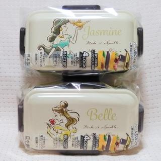 ディズニー(Disney)の2段ふわっと弁当箱 2個セット アラジンジャスミン 美女と野獣ベル (弁当用品)