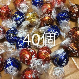 リンツ(Lindt)のリンツ チョコレート アソート 40個(菓子/デザート)