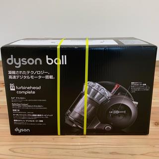 Dyson - 掃除機 Dyson DC48タービンヘッドコンプリート