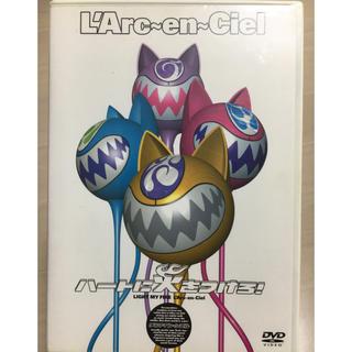 ラルクアンシエル(L'Arc~en~Ciel)のL'Arc〜en〜Ciel✨ハートに火をつけろ!DVD(ミュージック)