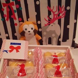 ★季節限定 新発売★オードリー オードレーヌ 4個(菓子/デザート)