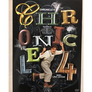 ラルクアンシエル(L'Arc~en~Ciel)のL'Arc〜en〜Ciel✨ CHRONICLE  DVD(ミュージック)