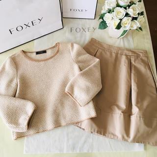 フォクシー(FOXEY)の定価139.000円 フォクシー クラシカルドットスーツ (スーツ)