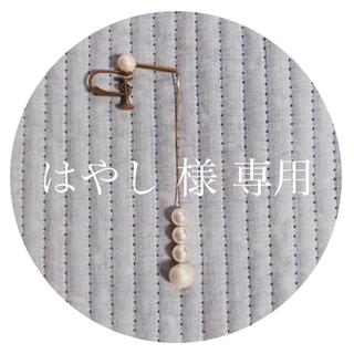 アオキユリ(aoki yuri)のaokiyuri イヤリング(イヤリング)