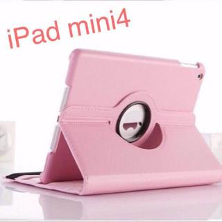 iPad mini4 ピンク タブレット ケース 360度 回転(iPadケース)