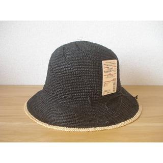 ムジルシリョウヒン(MUJI (無印良品))の無印良品 ラフィア柄編み たためるキャペリン■黒ブラック 新品 麦わら帽子(麦わら帽子/ストローハット)