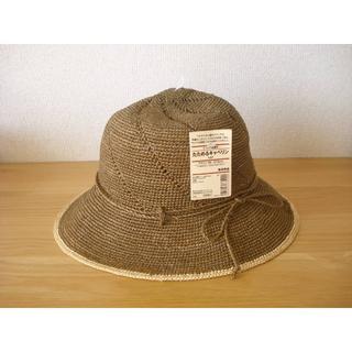 ムジルシリョウヒン(MUJI (無印良品))の無印良品 ラフィア柄編み たためるキャペリン■ブラウン 新品 麦わら帽子(麦わら帽子/ストローハット)