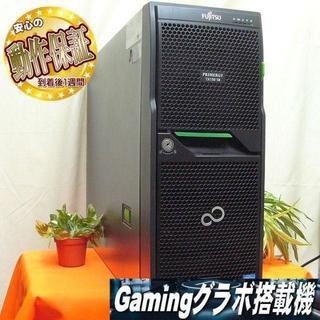 フジツウ(富士通)のGTX1050+E5-1410☆HD500×2RAID-0/メモリ24GB搭載(デスクトップ型PC)
