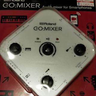 Go mixer