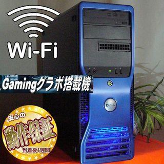 デル(DELL)の《PUBG動作確認済み》GTX670 12スレッドゲーミングパソコン(デスクトップ型PC)