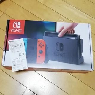 ニンテンドースイッチ(Nintendo Switch)のNintendo Switch 本体 ネオンブルー / ネオンレッド(家庭用ゲーム本体)