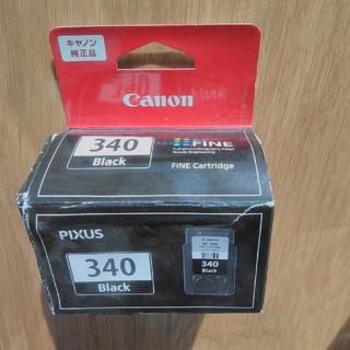キヤノン(Canon)のキャノンプリンターインク 未使用の黒、カラーはオマケPIXUS(PC周辺機器)