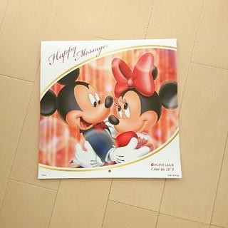 ディズニー(Disney)の2019年ドコモカレンダー(カレンダー/スケジュール)