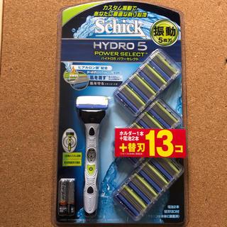 Schick HYDRO 5 パワーセレクト セット(メンズシェーバー)