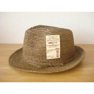 MUJI (無印良品) - 無印良品 ラフィア中折れハット■ブラウン 新品 麦わら帽子 茶色