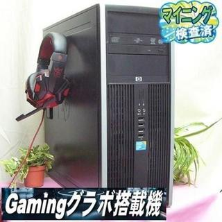 ヒューレットパッカード(HP)の☆ゲーミングGTX660☆i7同等Xeon搭載♪フォートナイトもOK♪(デスクトップ型PC)