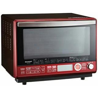 【新品未開封】シャープ 過熱水蒸気オーブンレンジ レッド RE-SS10B-R(電子レンジ)