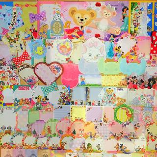 ディズニー(Disney)のディズニーバラメモ105枚(ノート/メモ帳/ふせん)