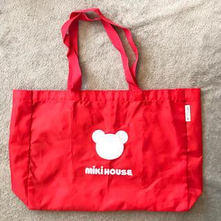ミキハウス(mikihouse)の同梱¥200! ミキハウス マチ付きエコバッグ(トートバッグ)