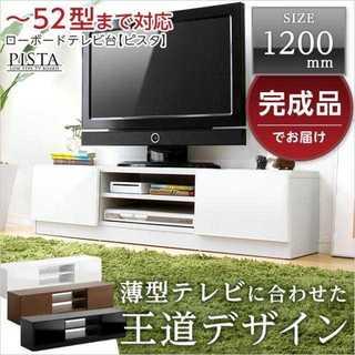 王道デザイン★完成品TV台120cm幅(テレビ台,ローボード)(リビング収納)
