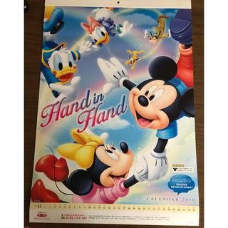 ディズニー(Disney)の第一生命カレンダー  ミッキーミニー(カレンダー/スケジュール)