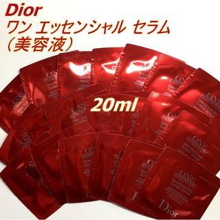 ディオール(Dior)の20ml最新★8280円分 Dior ワン エッセンシャル セラム 美容液(美容液)
