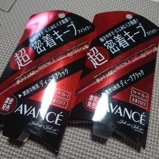 アヴァンセ(AVANCE)の❤️リキッドアイライナー ブラック 2本セット❤️AVANCE(アイライナー)