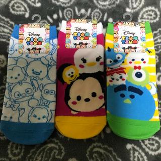 ディズニー(Disney)の新品 ディズニーツムツム靴下3足セット(ソックス)